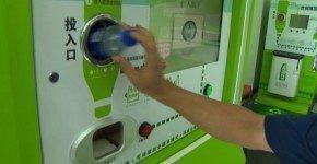 A Pechino la metropolitana si paga con la plastica
