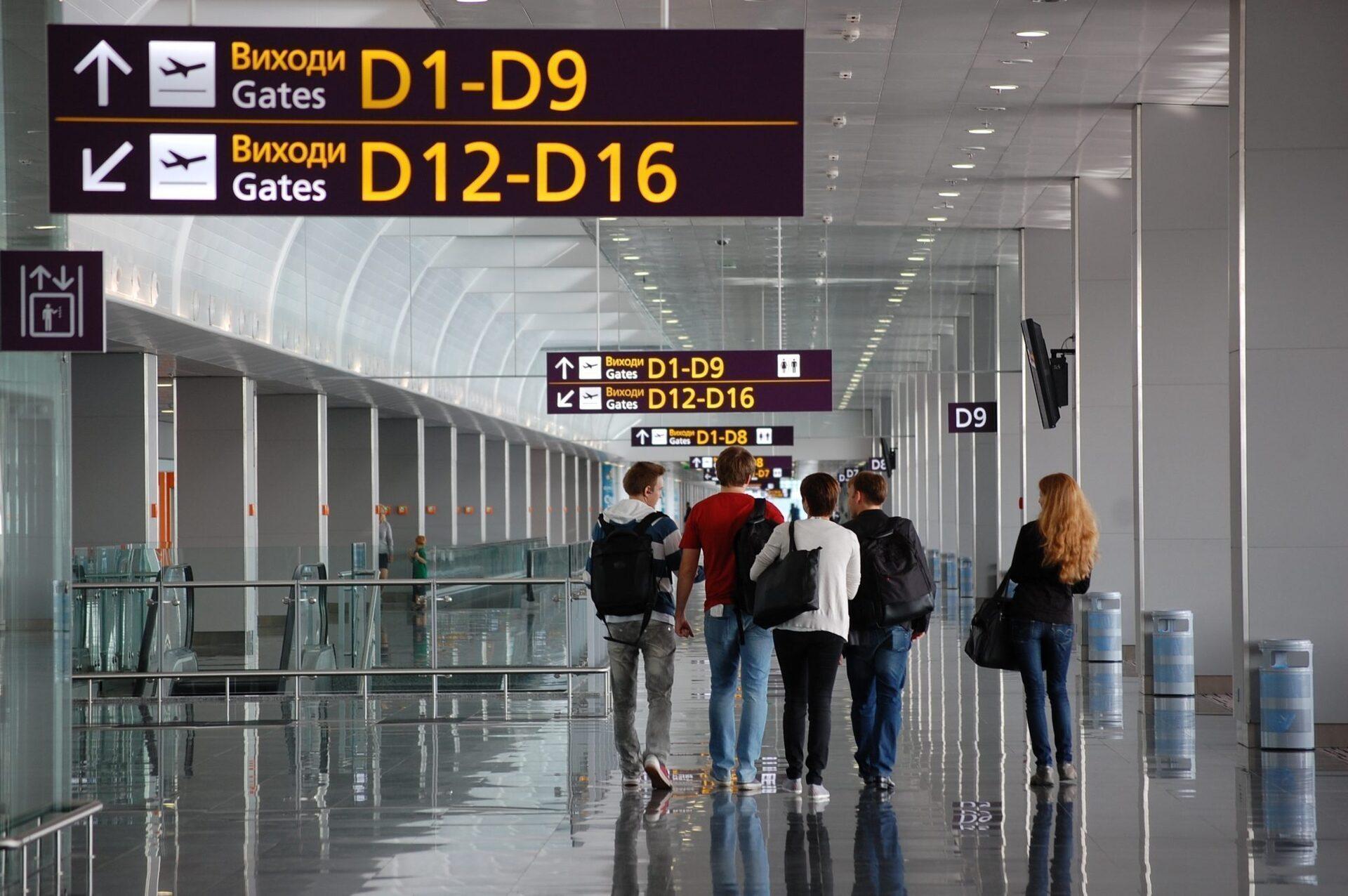 aeroporti-del-mondo