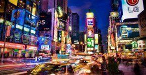 Trasferirsi a New York, curiosità sulle abitudini
