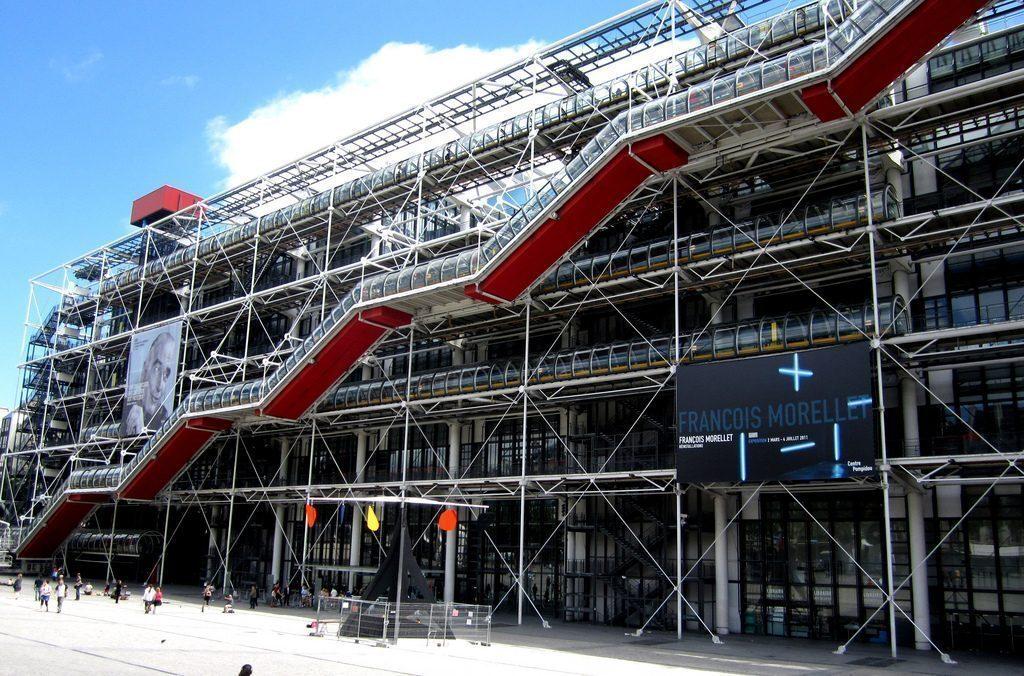 parigi-pompidou