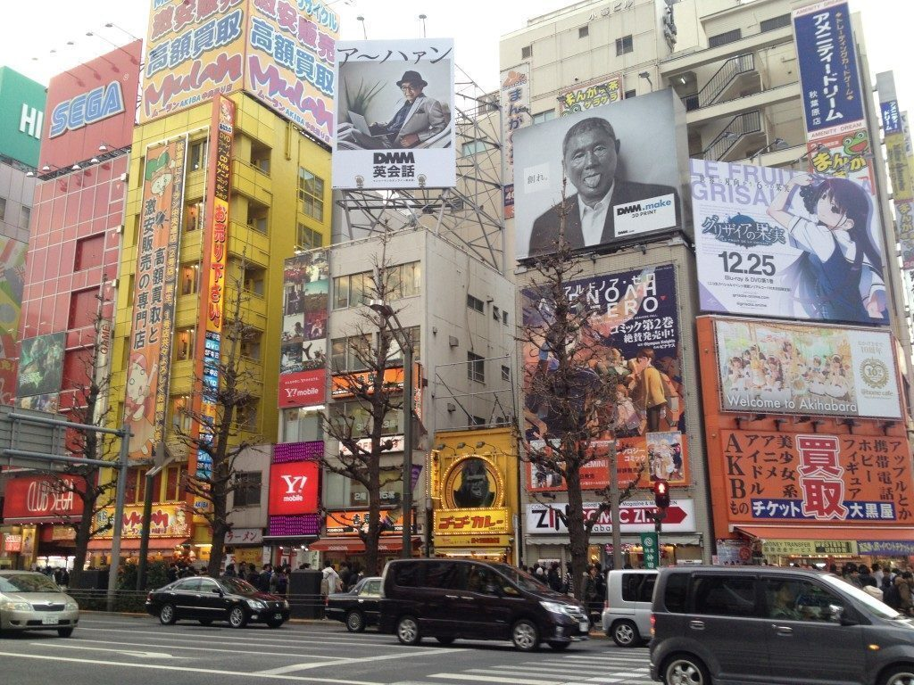 tokyo-akihabara-cartelloni