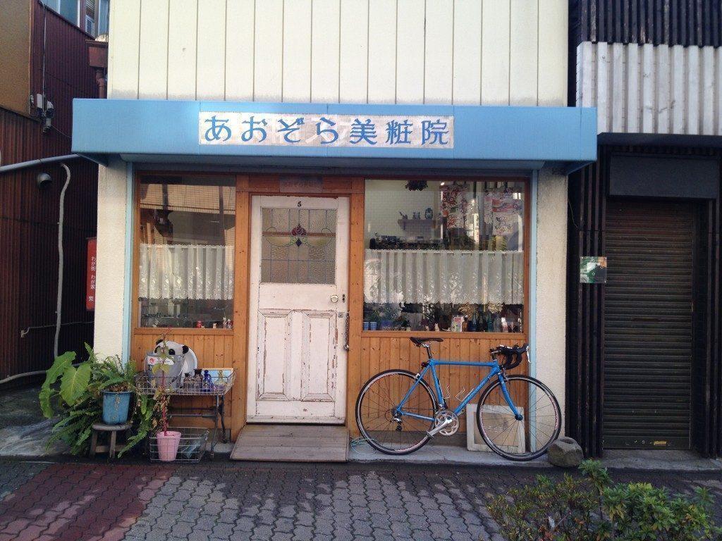 tokyo-negozi-tipici