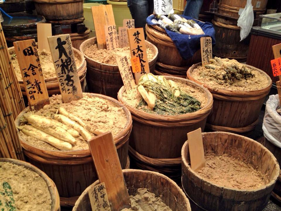 kyoto-NishikiMarket