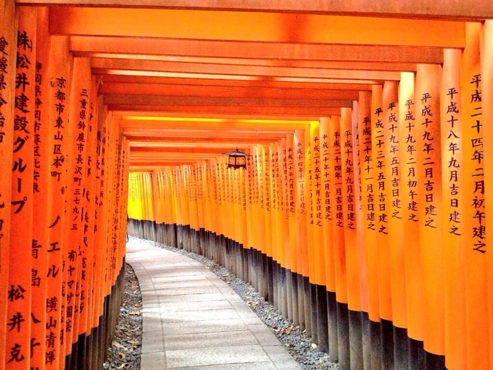 kyoto-escursione-inari