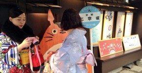 Kyoto, cosa fare in tre giorni