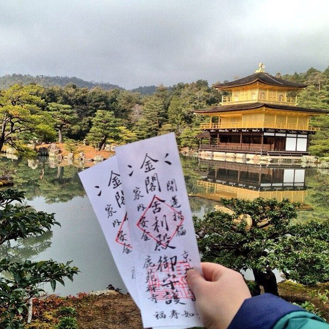 kyoto-padiglione