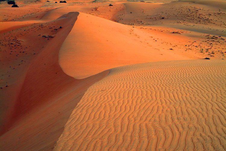deserto di Loumpoul