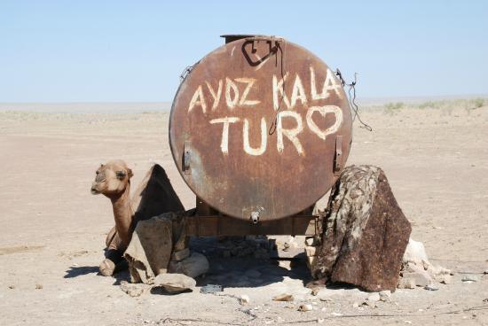 Ayaz-Kala yurta