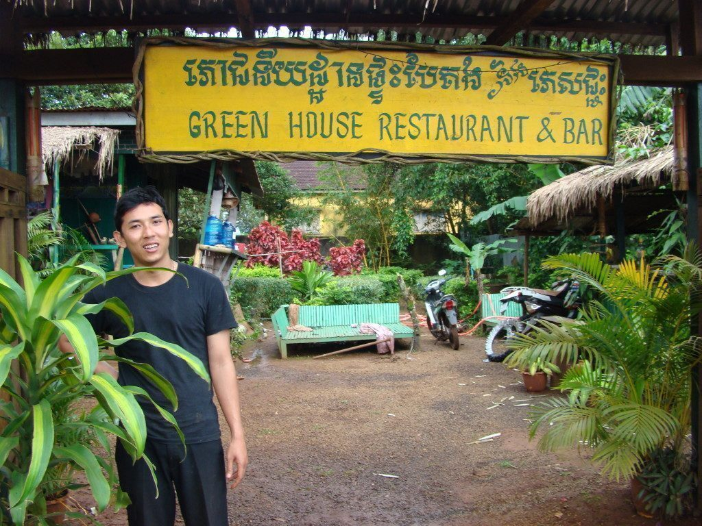 Mondulkiri-green-house