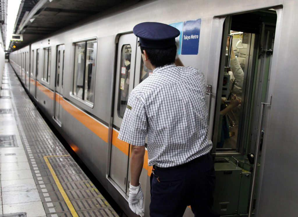 Japan May Sell Tokyo Metro Co. Stake For Quake Funds