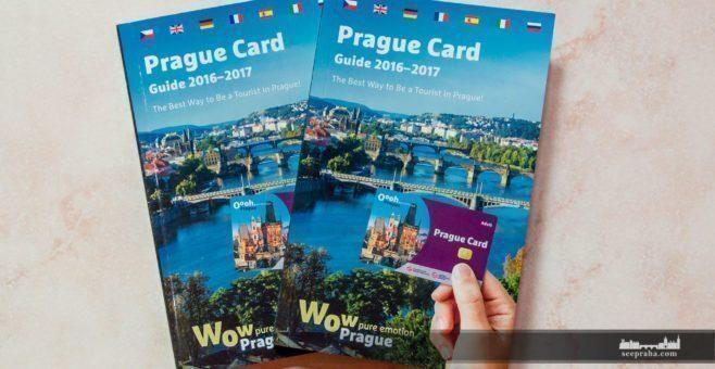 Praga Card, prezzi e recensione