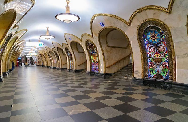 Mosca metro
